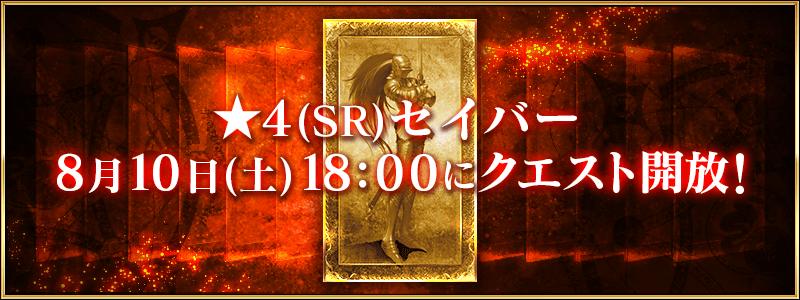 info_image_a_14