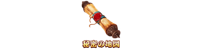info_item_08