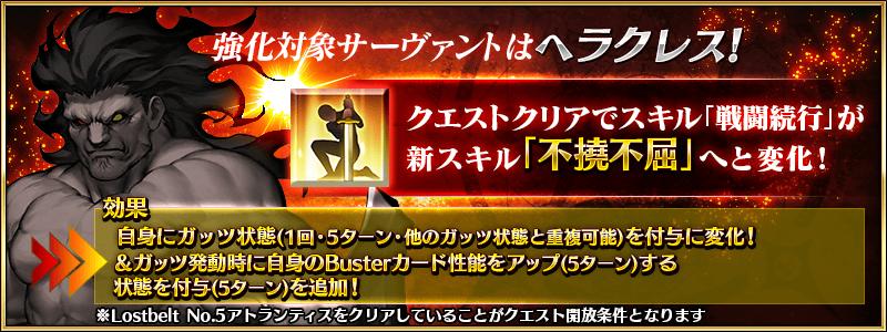 info_image_b_12