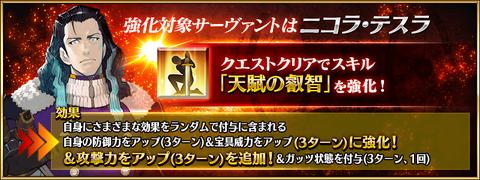 info_image_b_08