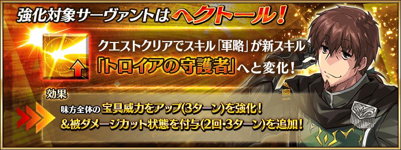 info_image_01