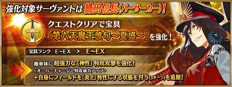 info_image_21