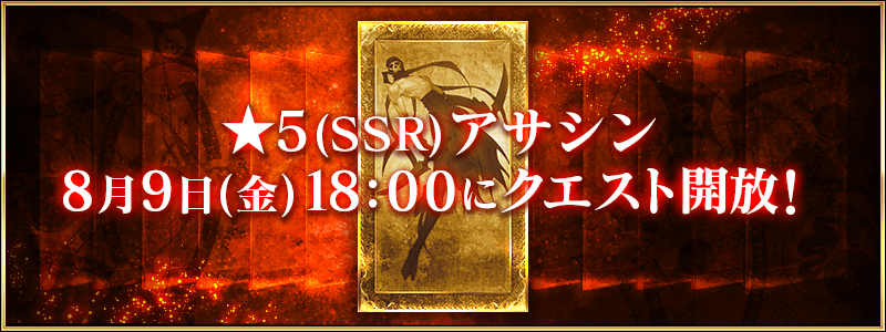 info_image_a_11