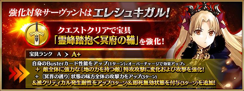 info_image_a_13