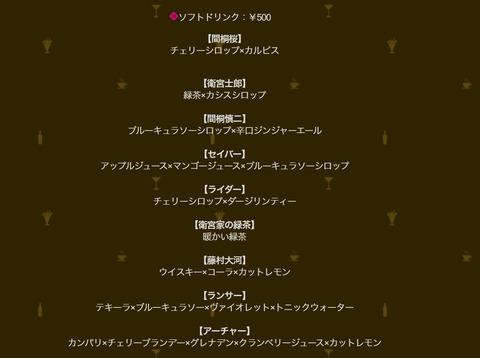 劇場版「Fate/stay night」Heave...