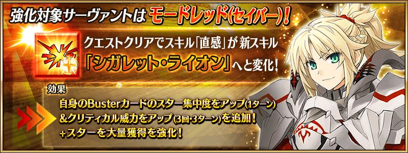 info_image_18