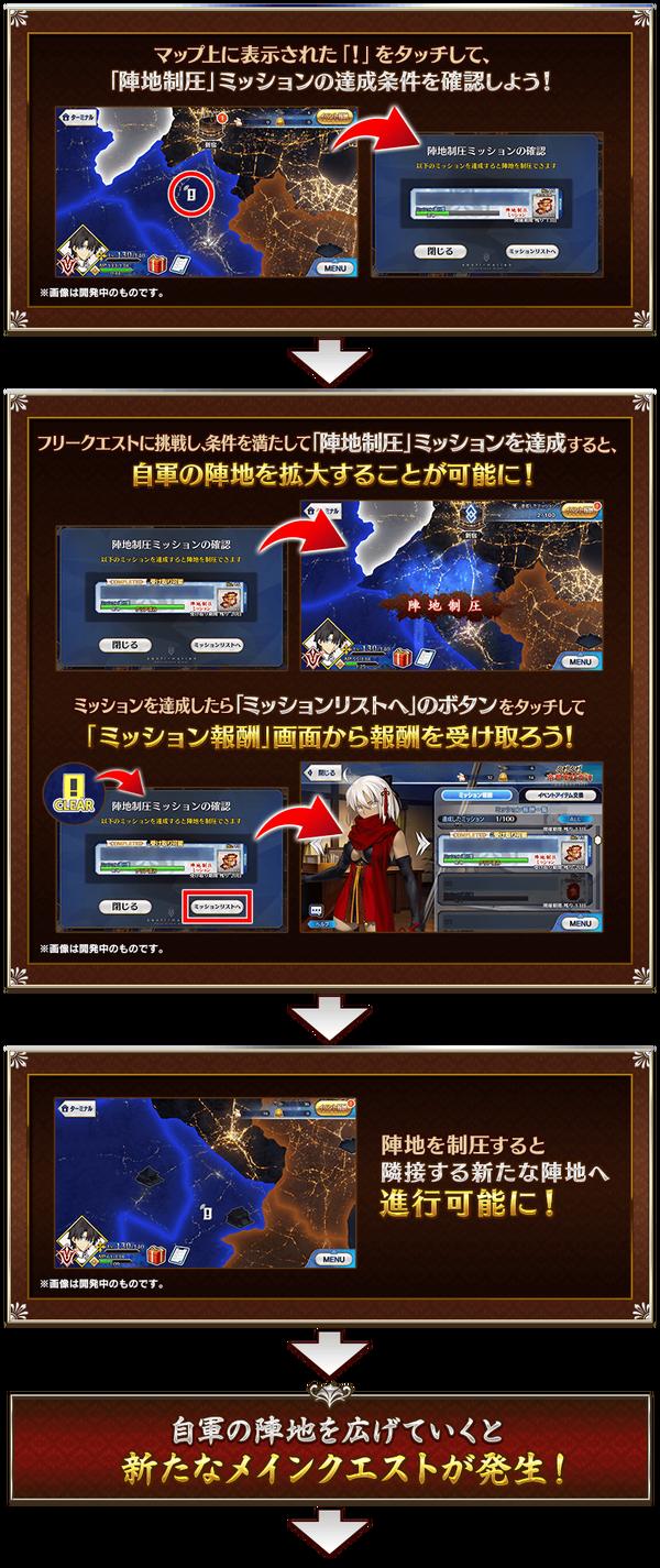 info_image_03