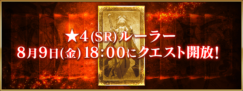 info_image_a_12