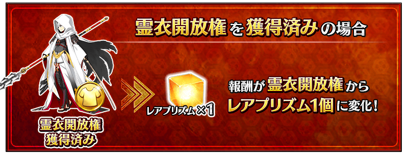 info_image_25