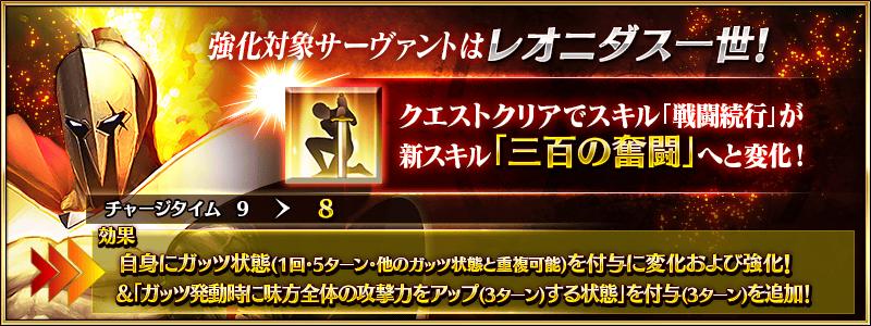 info_image_a_08