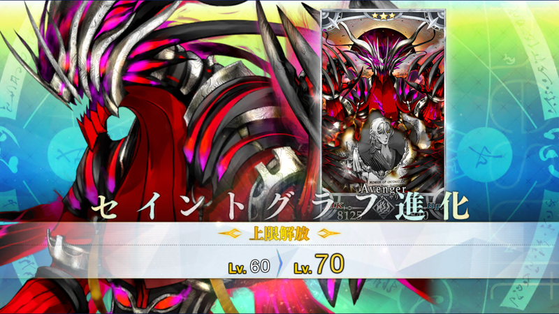 Fate/Grand Order Blogアントニオ・サリエリの最終再臨完了。戦闘モーション等各種データ記載しましたコメントする