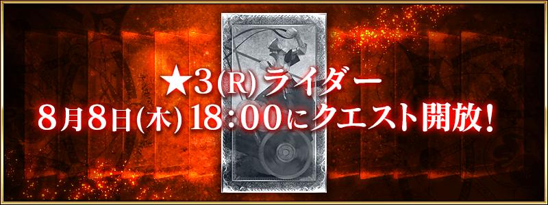 info_image_a_10