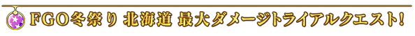 midashi_03