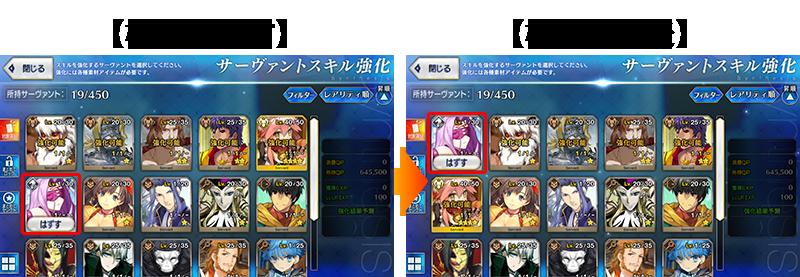 0619_update_02