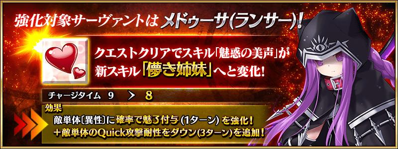 info_image_b_03