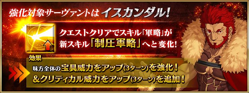 info_image_b_05