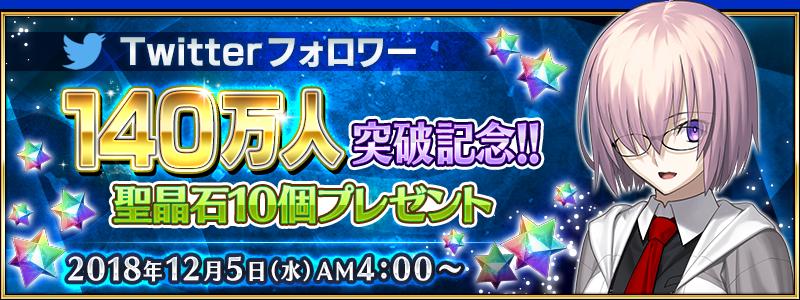 1204_twitter_banner