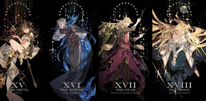 Star影法師さんの Fate Grand Order タロットカード大アルカナ イラスト Fate Grand Order Blog
