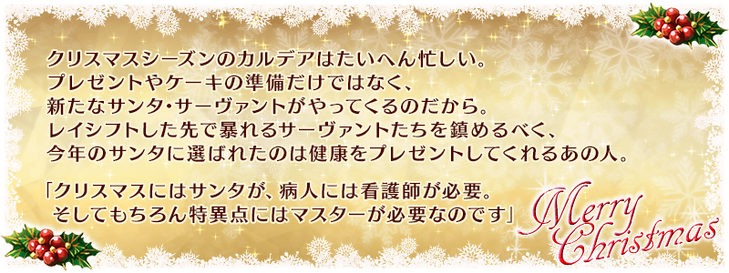 prologue - コピー