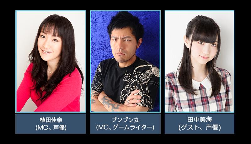 actor-20190911