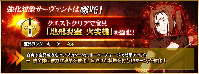 info_image_b_07