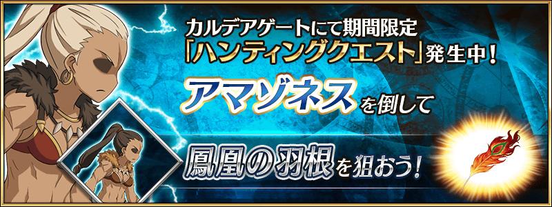info_image_a_03