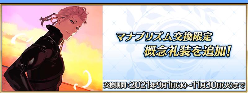 top_banner (3)