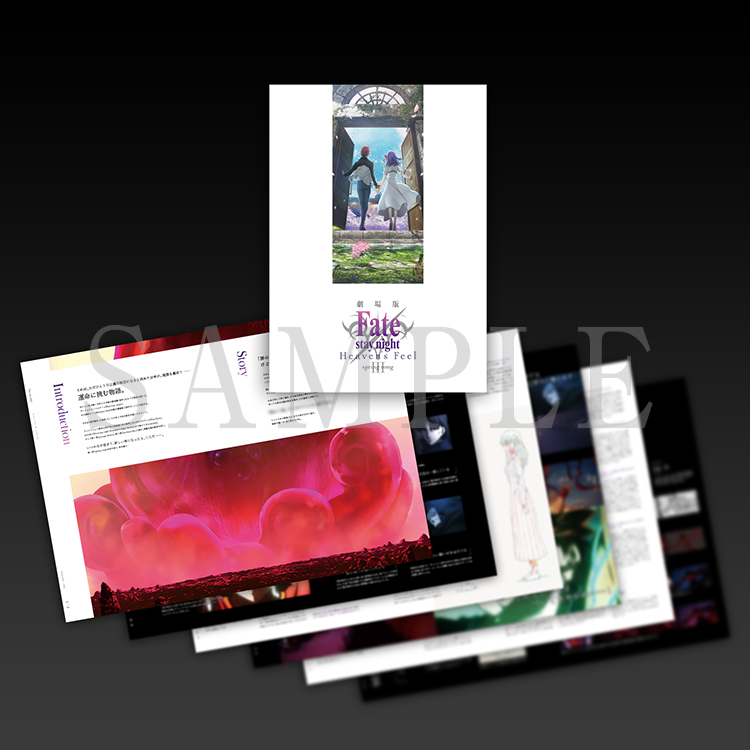 goods_pamphlet_b