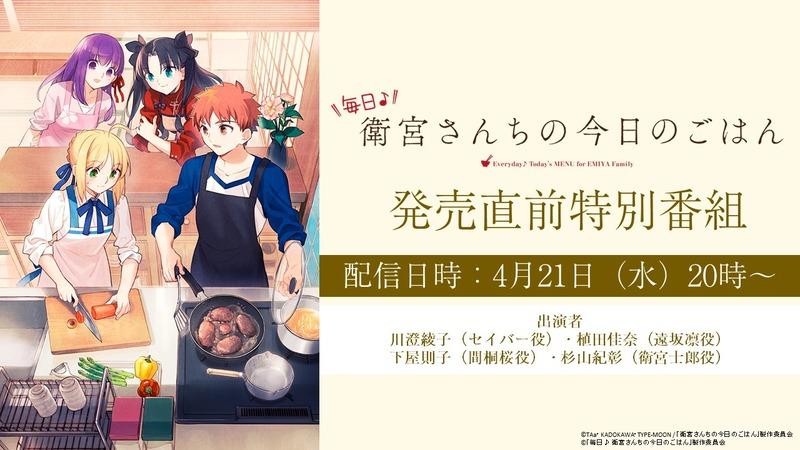 EzVGMttVoAENgi-.jp