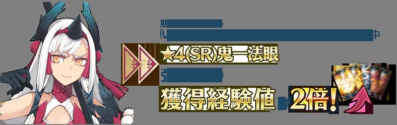 info_image_02 (1)