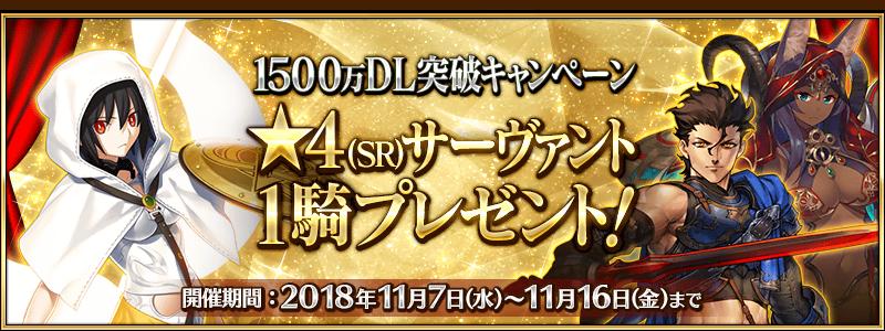 info_banner