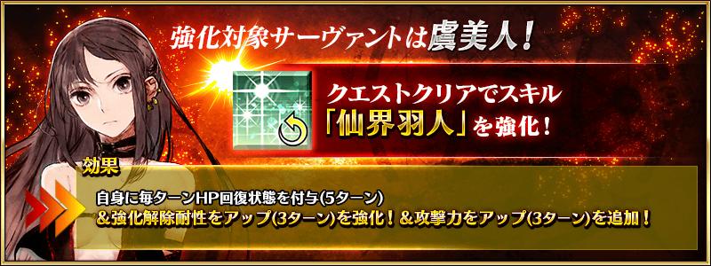 info_image_b_06