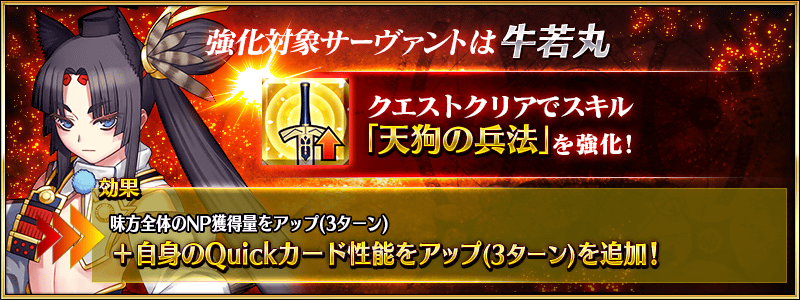 info_image_b_14