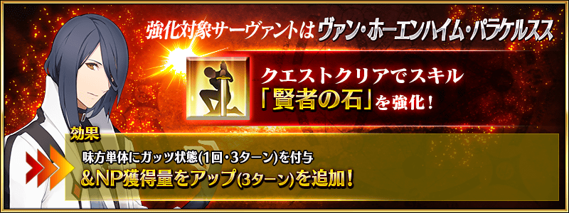 info_image_b_04
