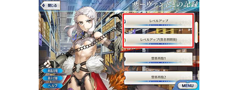 info_image_13