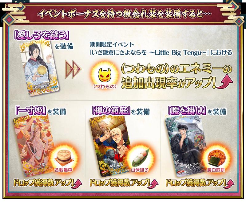 info_image_12