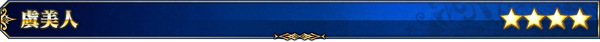 servant_title_02