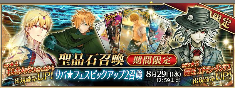 top_banner (2)