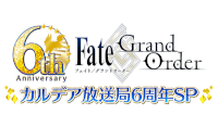 logo_day6