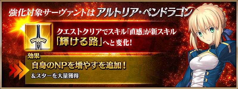 info_image_b_01