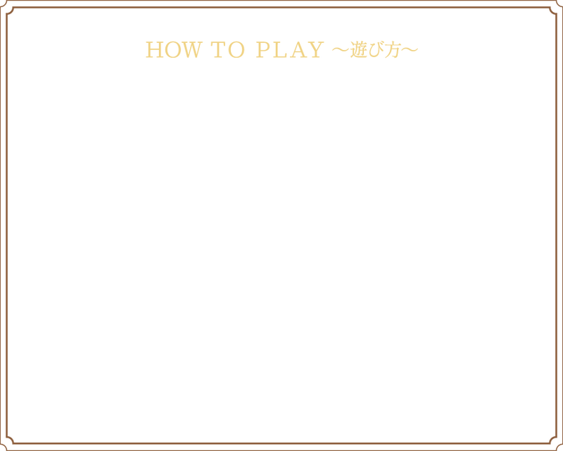 how_to_play