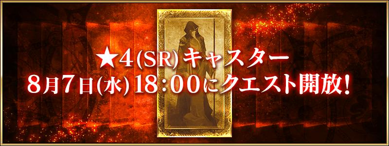info_image_a_07