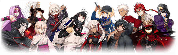 info_servant_01
