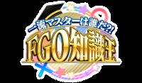 logo_day3