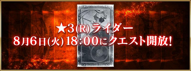 info_image_a_06