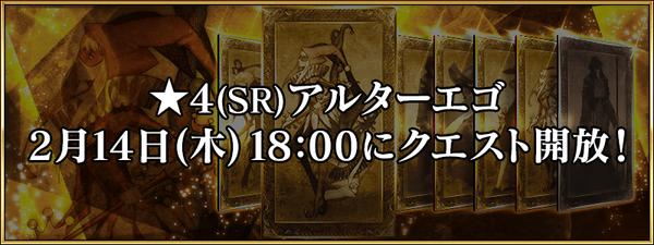 info_image_a_02
