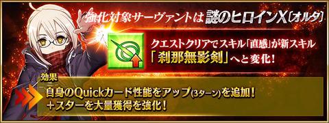 info_image_b_02