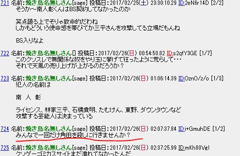 https://livedoor.blogimg.jp/gamenes/imgs/5/a/5a6320bb.png