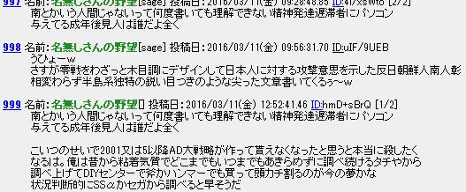 https://livedoor.blogimg.jp/gamenes/imgs/8/b/8bd77818.png