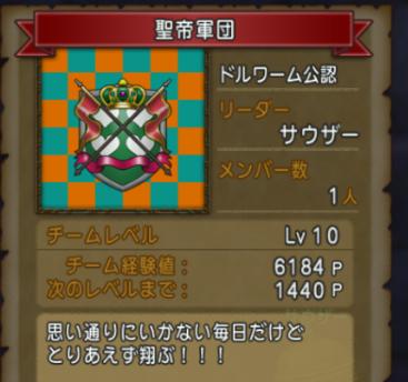 SnapCrab_NoName_2020-7-12_6-34-8_No-00